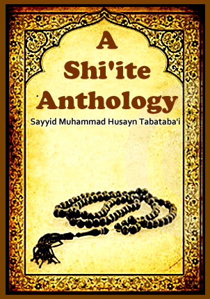 A ShiIte Anthology Ayatullah Tabatabi
