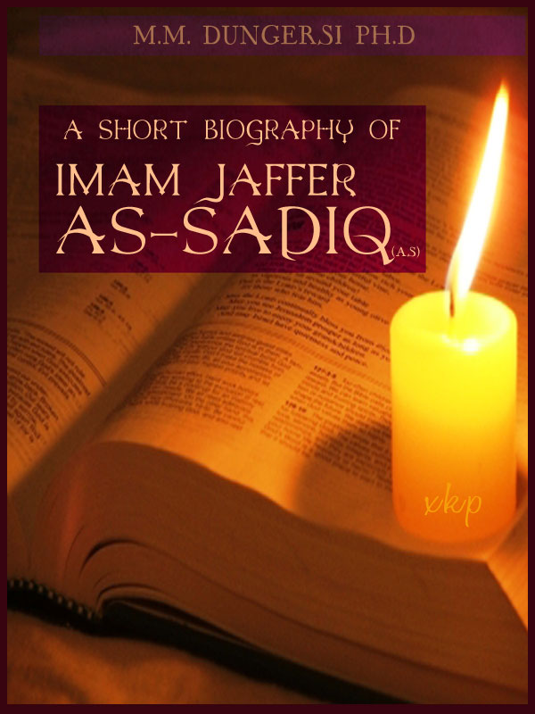 A Short Biography of Imam Jaffer Sadiq (As)