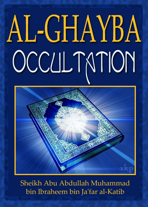 Al-Ghayba Occultation