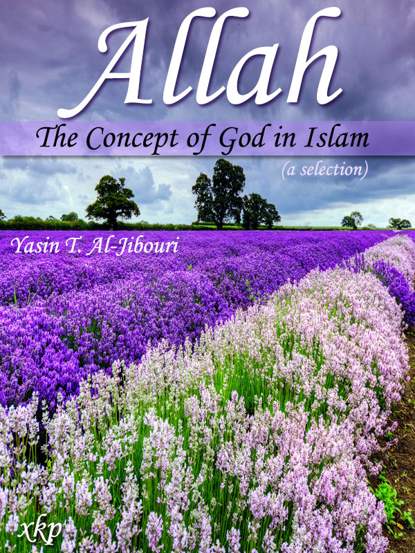 Allah The Concept of God In Islam