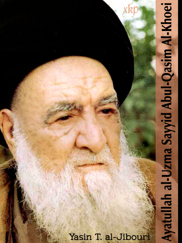 Ayatullah Al Uzma Sayyid Abul Qasim Khoei