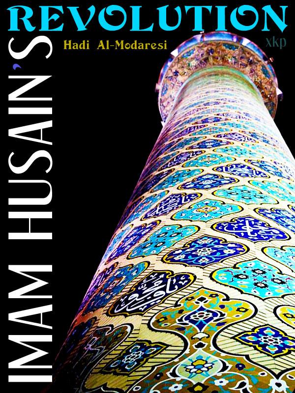 Imam Husain's Revolution