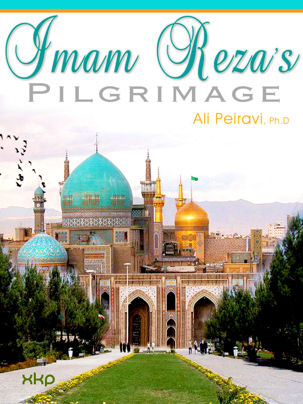Imam Reza Pilgrimage