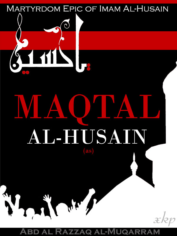 Martyrdom Epic  of Imam - Maqtal Al Husain