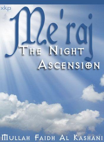 MeRaj - The Night Ascension