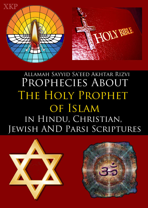 Prophecies About Holy Prophet