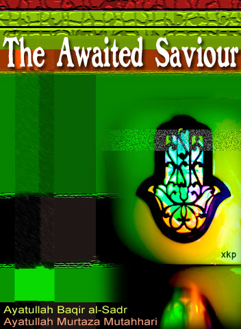 The Awaited Saviour