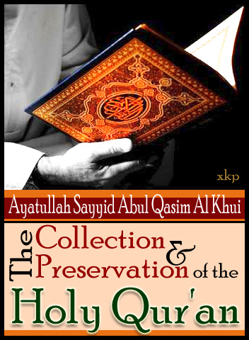 The Collection N Preservation of The QurAn