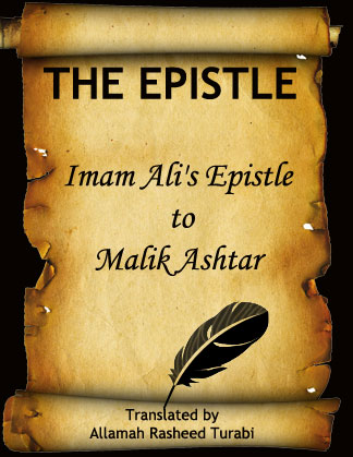 The Epistle  of Imam Ali To Malik Ashtaro