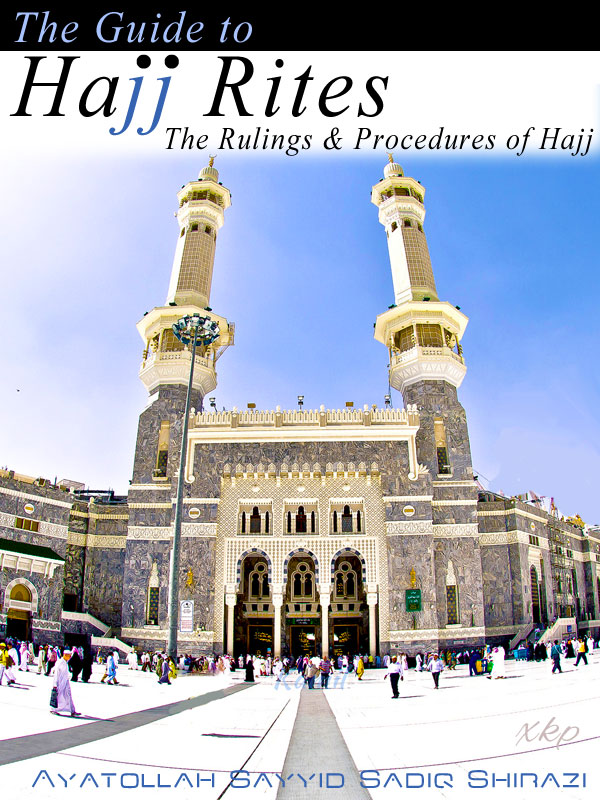 The Guide To Hajj Rites The Rulings and Procedures