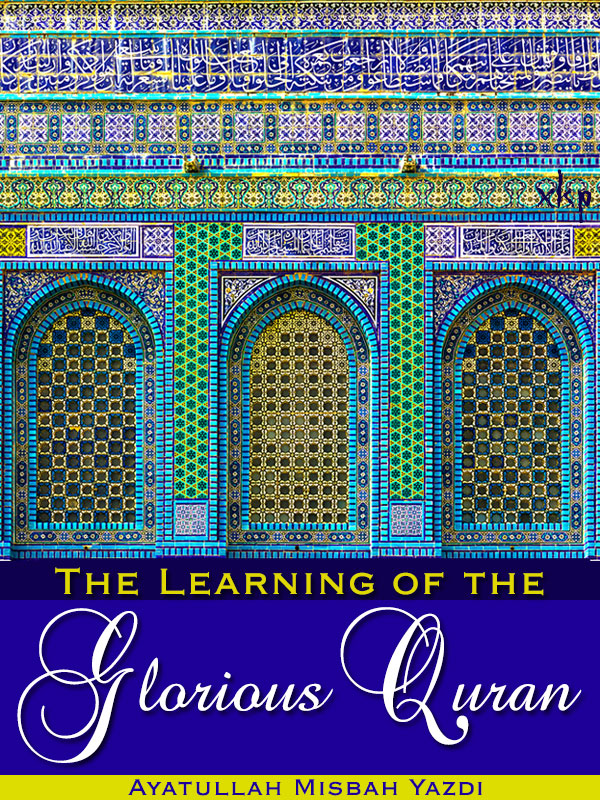 The Learning of The Glorious Quran