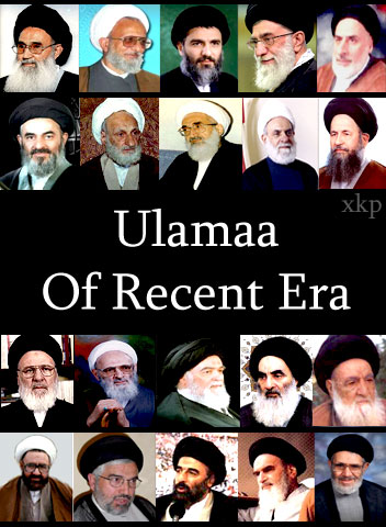 Ulamaa of Recent Era