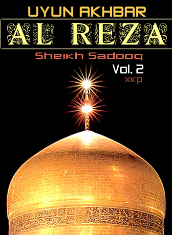 Uyun Akhbar Al Reza - Vol 2