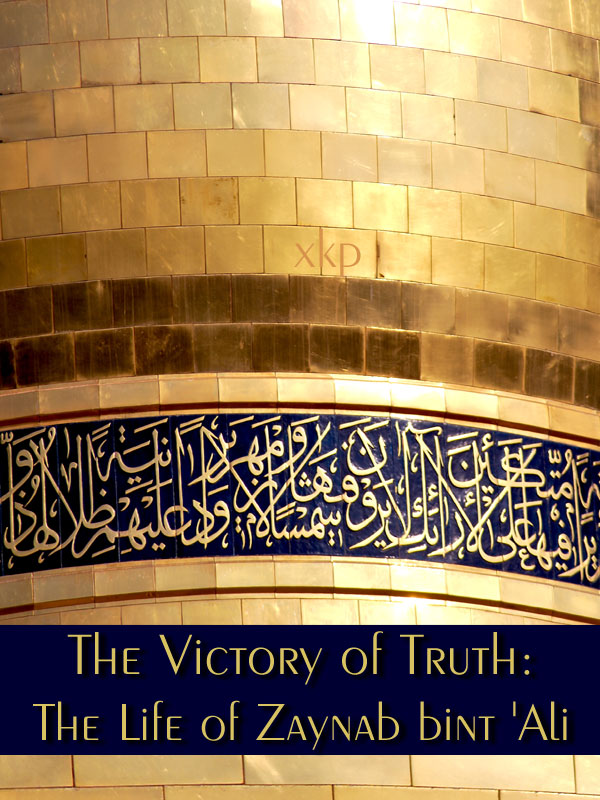 Victory of Truth : The Life of Zaynab Bint Ali