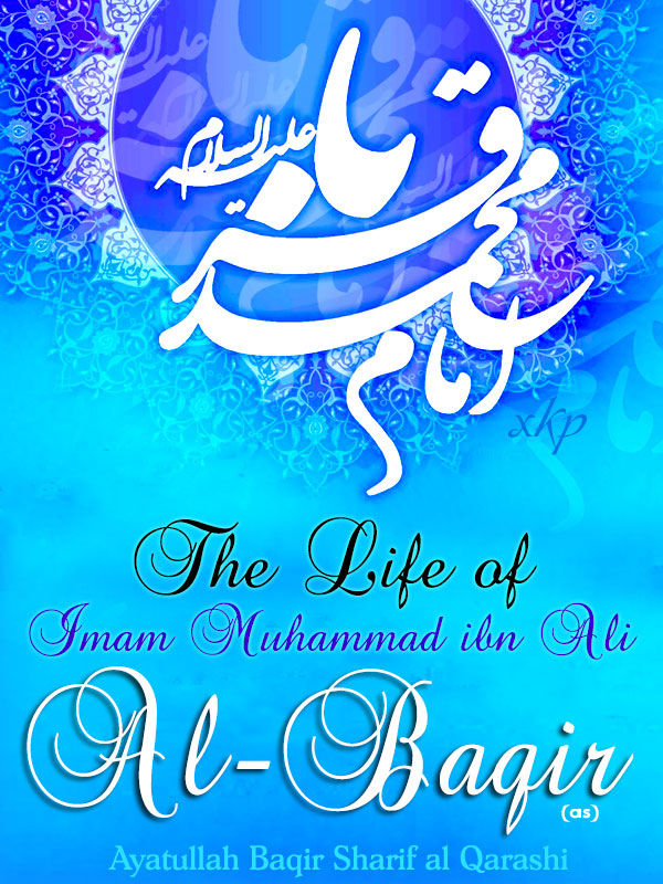 The Life of Imam Muhammad ibn Ali Al Baqir