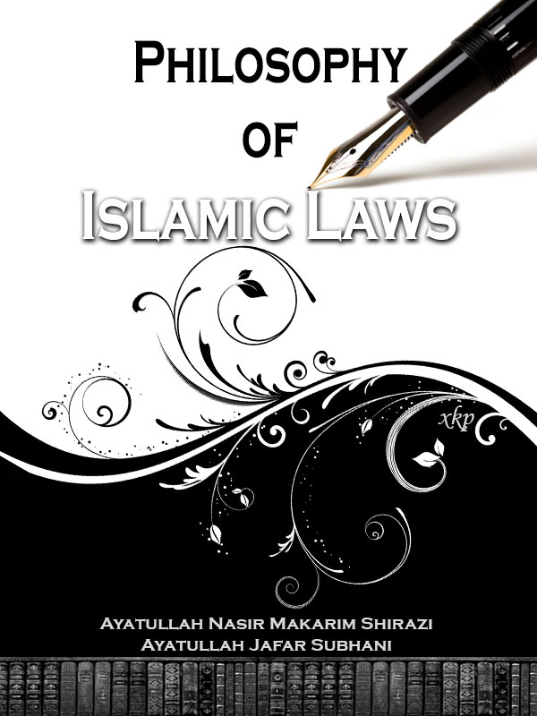 Philosophy of Islamic Laws