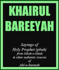 Khairul Bareeyah - Saha Sittah Holy Prophet (Saww)