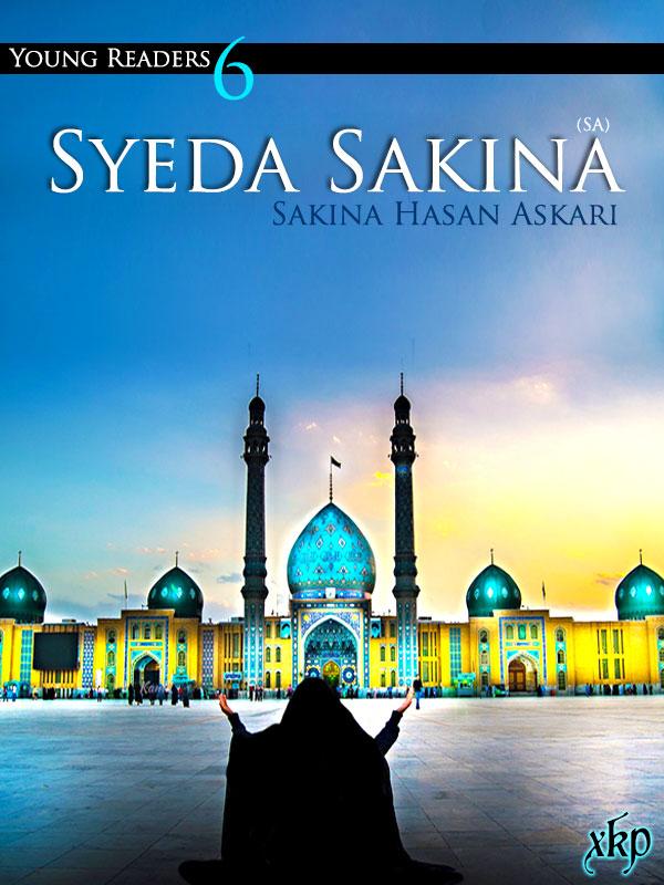 Syeda Sakina (sa)