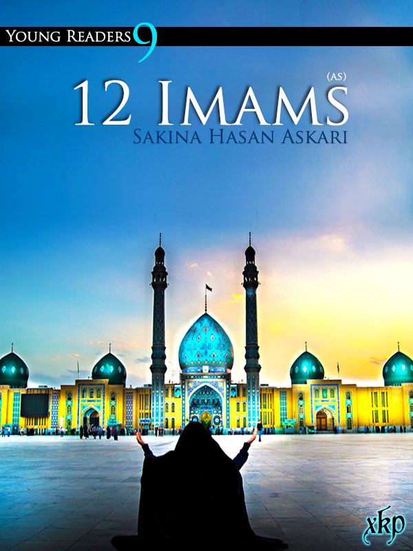 12 Imams (as)
