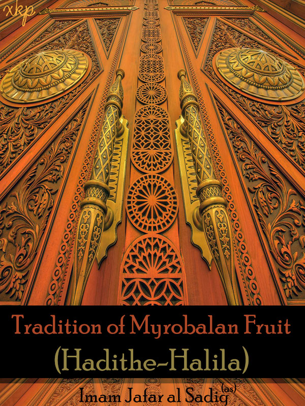 Tradition of Myrobalan Fruit Hadithe Halila
