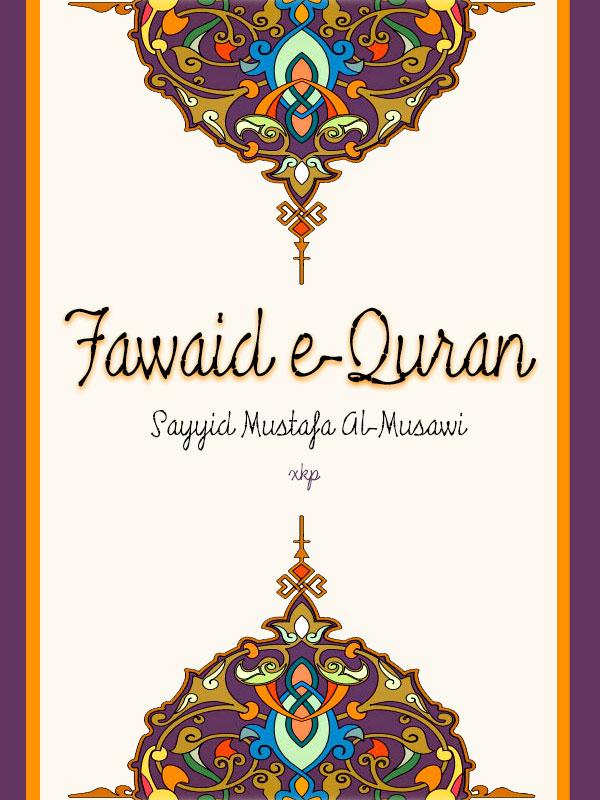 Fawaid e Quran