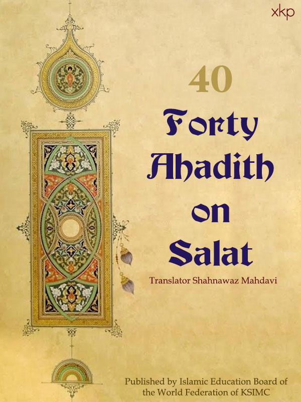Forty Ahadith on Salat