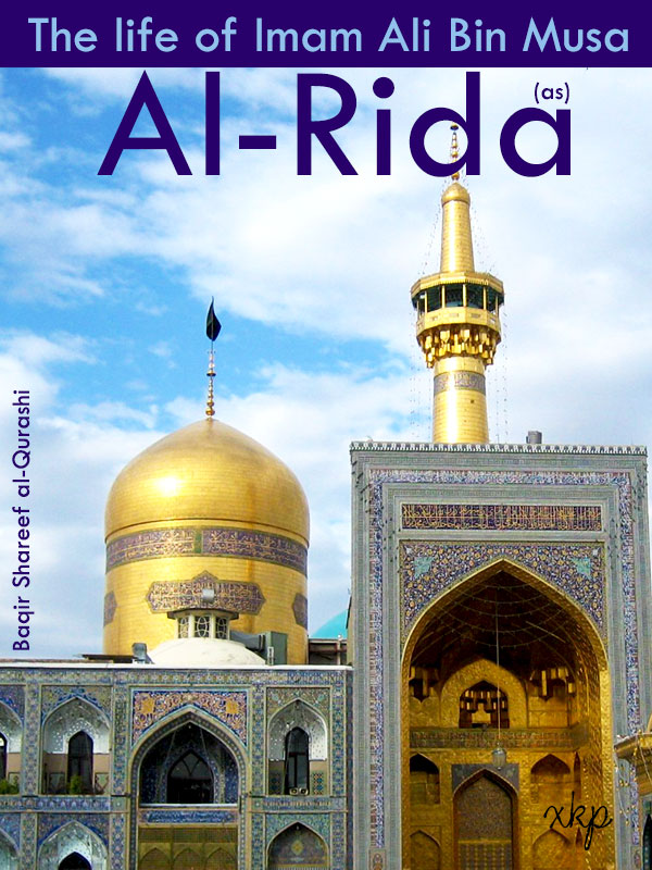 The Life of Imam Ali Bin Musa Al Rida (as)