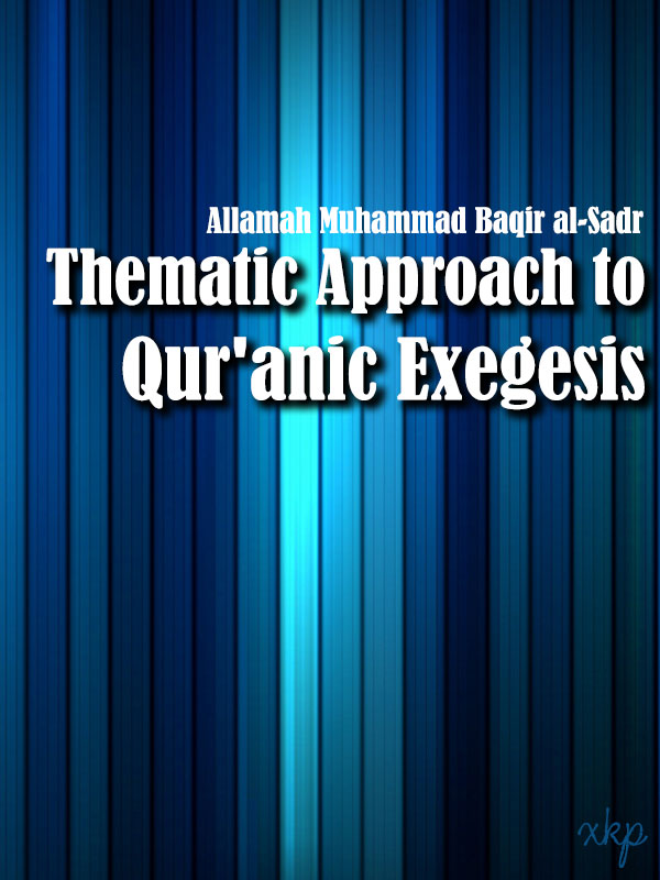 Thematic Approach to Quranic Exegesis