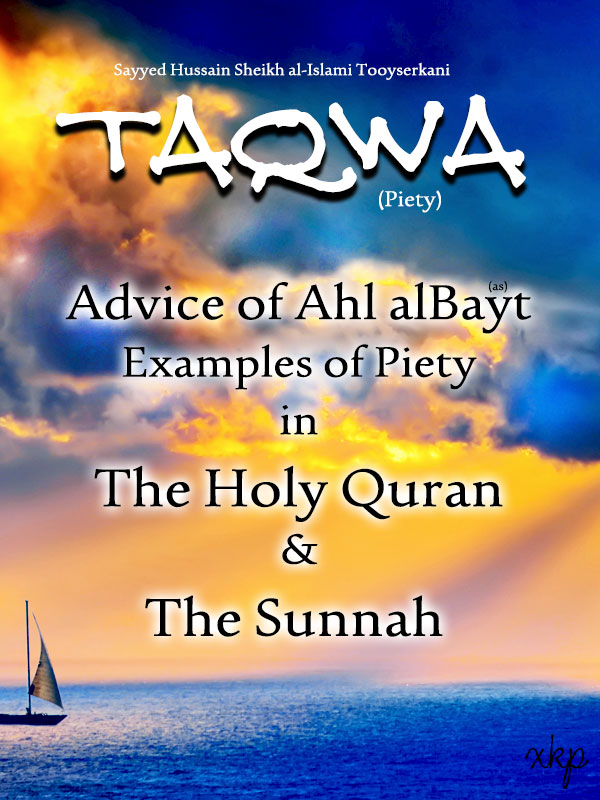 TAQWA (Piety) Advice of Ahl alBayt - Examples of Piety in the Holy Quran and the Sunnah