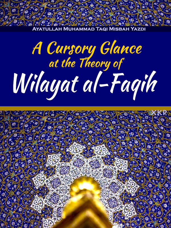 A Cursory Glance at the Theory of Wilayat Al Faqih