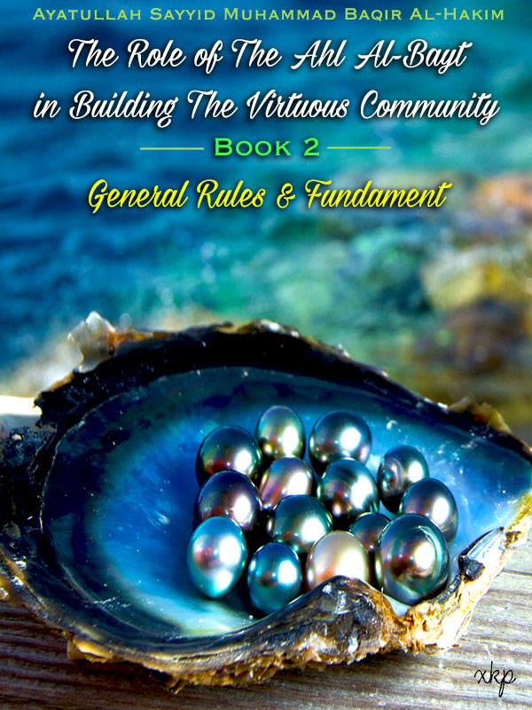 The Role of the Ahl Al Bayt in Building the Virtuous Community Book 2 - General Rules and Fundament