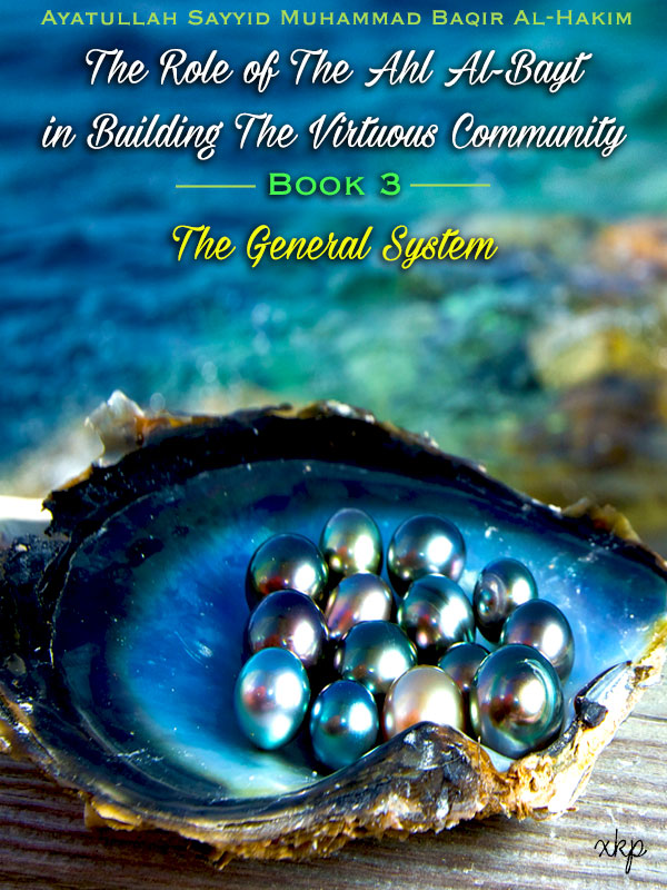 The Role of the Ahl Al Bayt in Building the Virtuous Community Book 3 - The General System