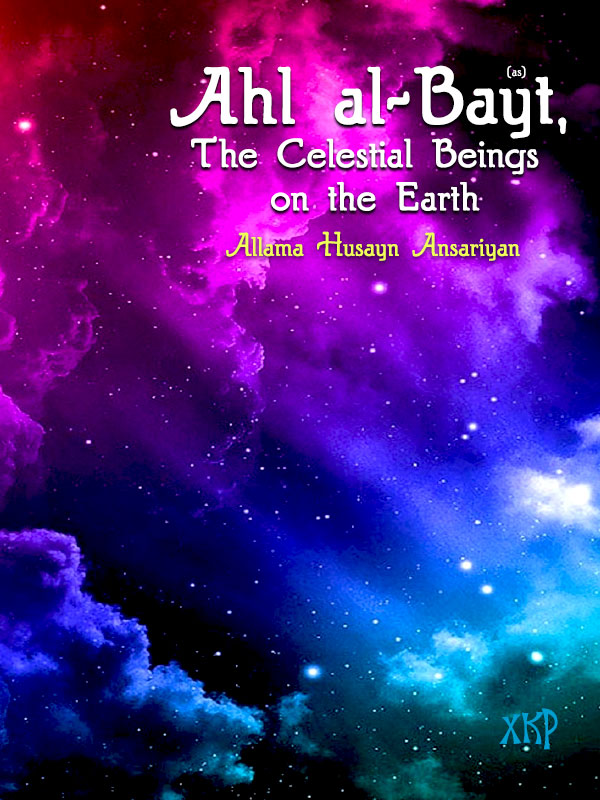 Ahl al-Bayt - The Celestial Beings on the Earth