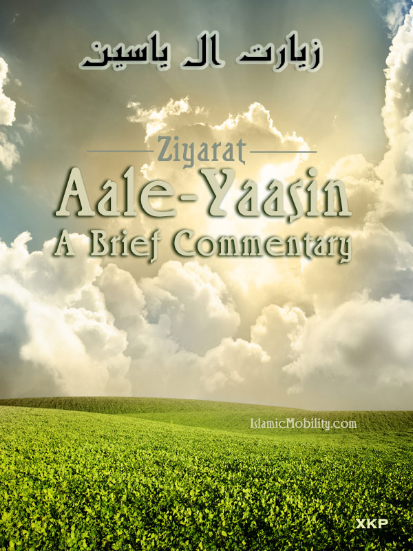 Ziyaarat Aale-Yaasin - A Brief Commentary