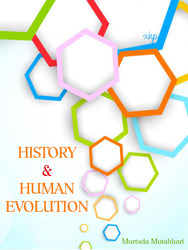 HISTORY AND HUMAN EVOLUTION