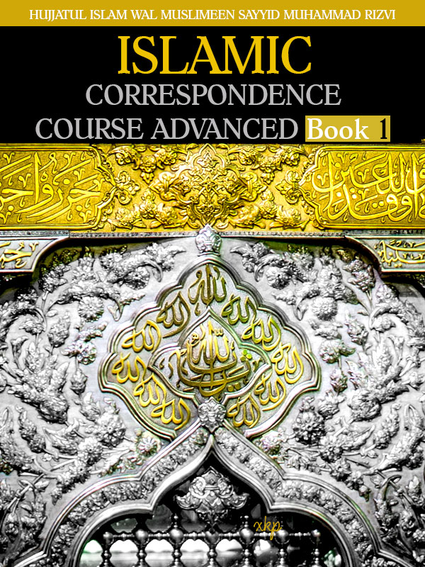 ISLAMIC CORRESPONDENCE COURSE ADVANCED - Book 1