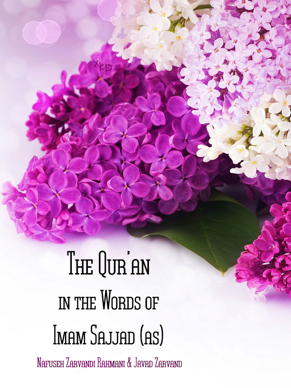 The Qur'an in the Words of Imam Sajjad