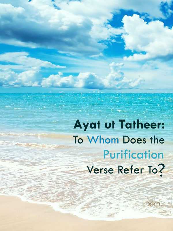 Ayat ut Tatheer To Whom Does the Purification Verse Refer To