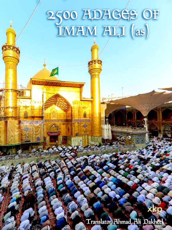 2500 ADAGES OF IMAM ALI