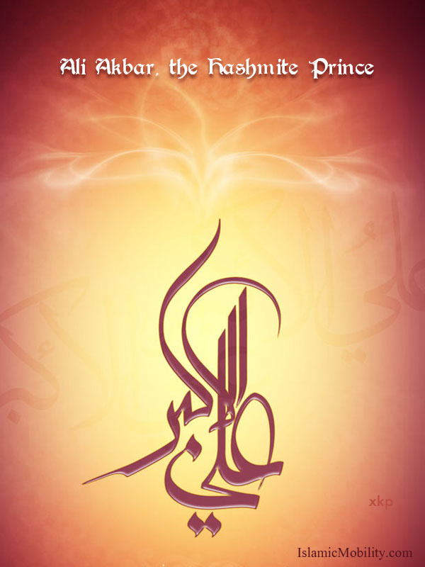 Ali Akbar The Hashmite Prince