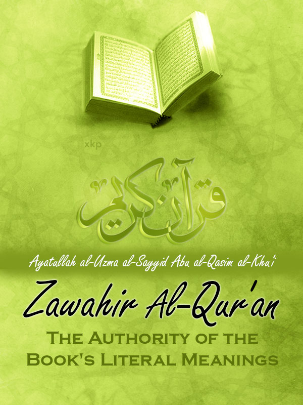 Zawahir al Quran The Authority of the Book Literal Meanings