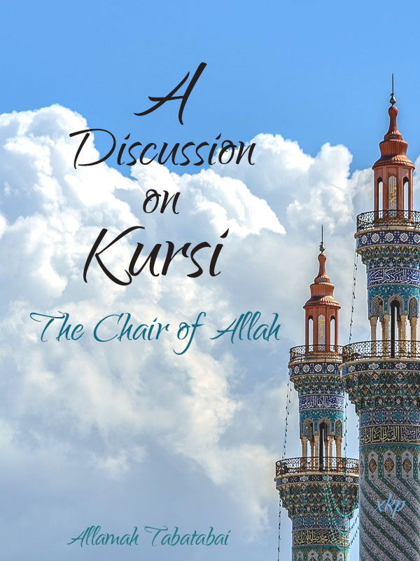 A Discussion on Kursi - The Chair of Allah