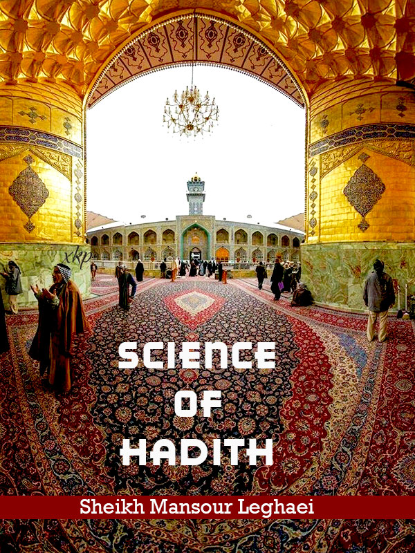 Science of Hadith