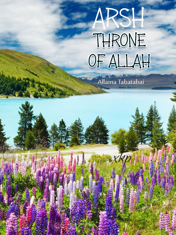 Arsh Throne of Allah