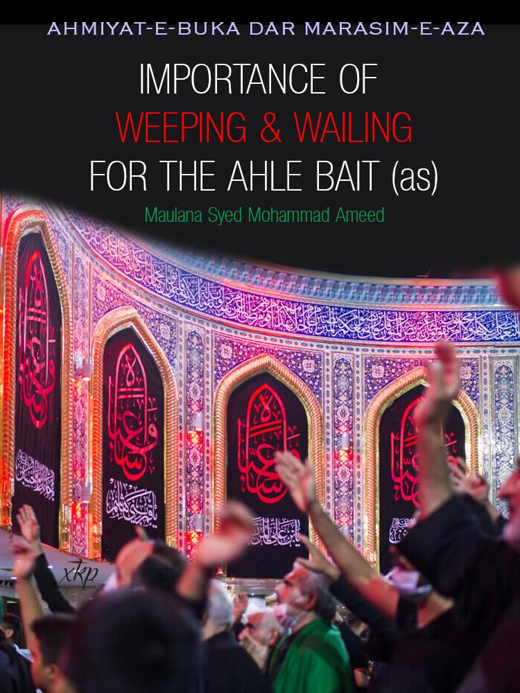 Importance of Weeping & Wailing - Ahmiyat e Buka dar Marasim e Aza