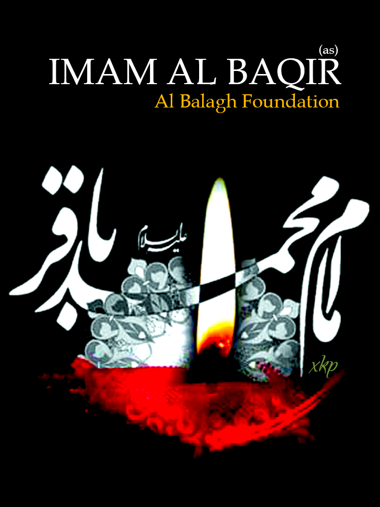 Imam Al Baqir as