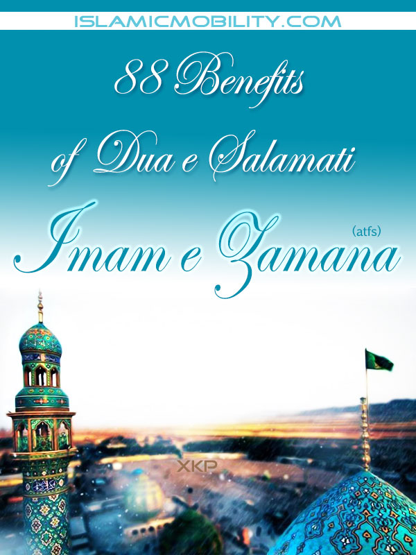 88 Benefits  of Dua Salamati Imam Zamana Atfs