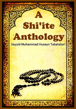 A ShiIte Anthology Ayatullah Tabatabi