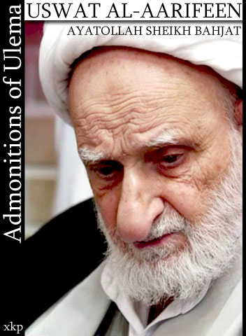 Admonitions of Ulema