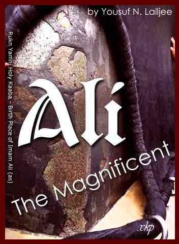 Ali The Magnificent
